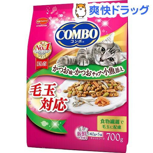 コンボ 毛玉対応 かつお味 かつおチップ 小魚添え(140g*5袋入)【コンボ(COMBO)】