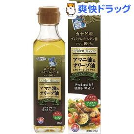 ニップン アマニ油&オリーブ油(186g)【ニップンのアマニ】