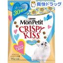 モンプチ クリスピーキッス 贅沢お魚味 たっぷりサイズ(3g*30袋入)【d_mon】【モンプチ】