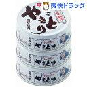 ホテイフーズ やきとり缶詰 国産鶏肉使用 炭火焼 やきとり たれ味3缶シュリンク(85g*3缶入)[焼き鳥 お花見グッズ]