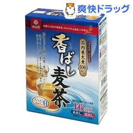 はくばく 国内産大麦100%使用 香ばし麦茶(8g*16袋入)【はくばく】
