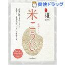 マルコメ プラス糀 乾燥米こうじ(300g)【プラス糀】
