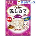 ペティオ キャットスナック 乾しカマ まぐろ味(45g)【ペティオ(Petio)】
