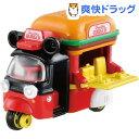 トミカ ディズニーモータース DM-04 ドゥービー バーガーショップ ミッキーマウス(1コ入)【ディズニーモータース】
