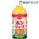 ポンジュース(350mL*24本入)【POM(ポン)】