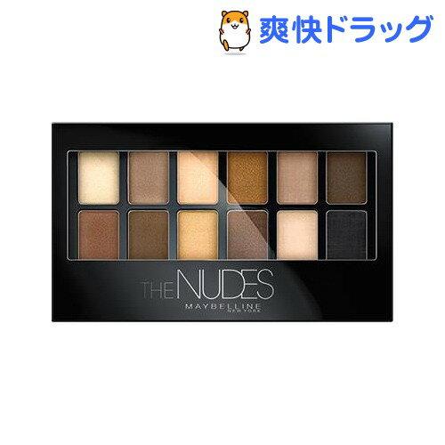メイベリン ヌードパレット 01(9.6g)【メイベリン】【送料無料】