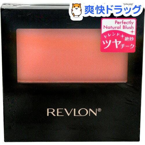 レブロン パーフェクトリー ナチュラル ブラッシュ 343(1コ入)【レブロン(REVLON)】