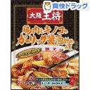 大阪王将 鶏肉とキノコのガーリック醤油炒めの素(2〜3人前)【大阪王将】