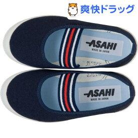 アサヒ キッズ向け上履き S01 ネイビー 17.0cm(1足)【ASAHI(アサヒシューズ)】