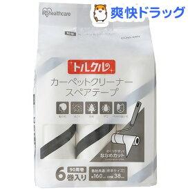トルクル カーペットクリーナー スペアテープ ななめカット CCNS-6RN(6巻入)【アイリスオーヤマ】