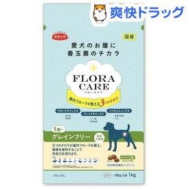 スマック フローラケア グレインフリー(500g*2袋入)【スマック】