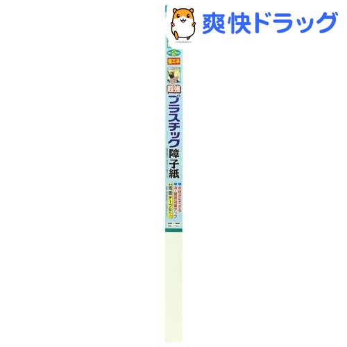 UVカットプラスチック障子紙 無地 94cm*4.3m(1枚入)【アサヒペン】