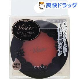 ヴィセ リシェ リップ&チーク クリーム コーラルピンク PK-4(5.5g)【ヴィセ リシェ】