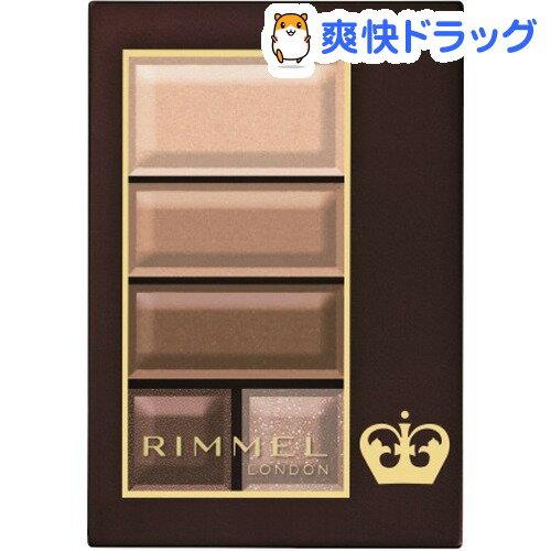 リンメル ショコラスウィートアイズ ソフトマット 004 ヘーゼルショコラ(4.5g)
