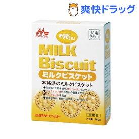 森乳サンワールド ワンラック お気に入りミルクビスケット(180g)【ワンラック(ONELAC)】