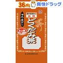 お徳用 どくだみ茶(8g*36包)[お茶]