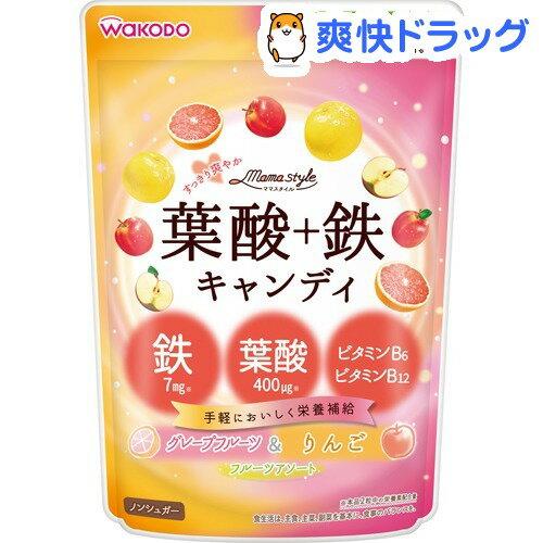 和光堂 ママスタイル 葉酸+鉄キャンディ グレープフルーツ&りんご フルーツアソート(78g)【ママスタイル】