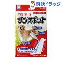 薬用 アース サンスポット 大型犬用(3.2g*3本入)【サンスポット】