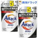 アタックZERO 洗濯洗剤 ドラム式専用 詰め替え 超特大サイズ(1700g*2コセット)【atkzr】【アタックZERO】[ゼロ 洗浄 …
