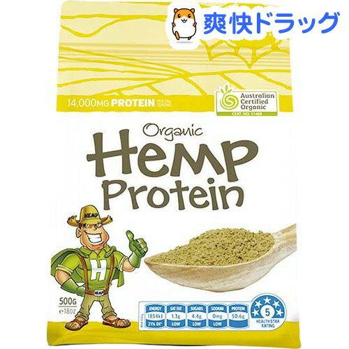 有機ヘンププロテイン(500g)【ヘンプフーズジャパン】【送料無料】