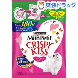 モンプチ クリスピーキッス シーフードセレクト(180g)【dalc_monpetit】【モンプチ】
