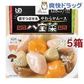 エバースマイル 八宝菜風ムース(115g*5箱セット)【エバースマイル】
