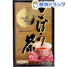 ごぼう茶(3g*30袋入)