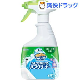 スクラビングバブル カビも防げるバスクリーナー フローラルの香り 本体(400ml)【スクラビングバブル】