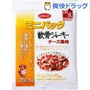 デビフ ミニパック 軟骨ジャーキー チーズ風味(20g*5袋入)【デビフ(d.b.f)】
