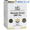 MIS マヌカハニー UMF10+(250g)