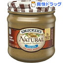 スマッカーズ ナチュラルピーナッツバター(340g)