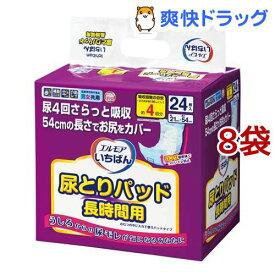 エルモア いちばん 尿とりパッド 長時間(24枚入*8袋セット)【エルモア いちばん】