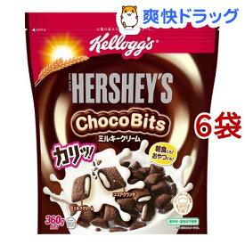 ケロッグ ハーシーズ チョコビッツ(360g*6コセット)【ケロッグ】