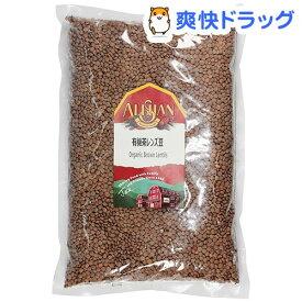 アリサン 有機茶レンズ豆(1kg)