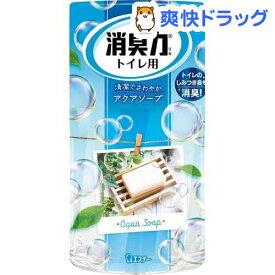 トイレの消臭力 消臭芳香剤 トイレ用 アクアソープの香り(400ml)【消臭力】