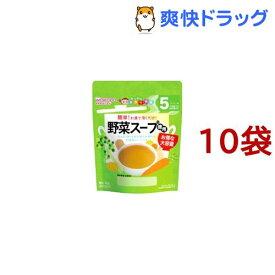 和光堂 たっぷり手作り応援 野菜スープ()(46g*10コセット)【手作り応援】