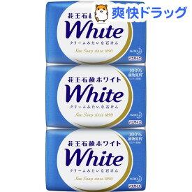 花王ホワイト バスサイズ(3コ入)【花王ホワイト】