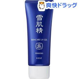雪肌精 スキンケア UV ジェル(40g)【雪肌精】