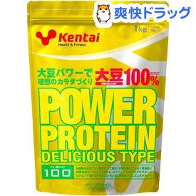 Kentai(ケンタイ) パワープロテイン バナナタイプ(1kg)【kentai(ケンタイ)】