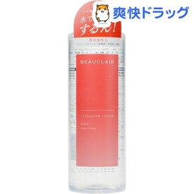 BEAUCLAIR クレンジングローション(500ml)【BEAUCLAIR】