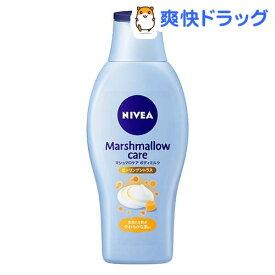 ニベア マシュマロケア ボディミルク ヒーリングシトラス(200ml)【ニベア】