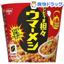 日清ウマーメシ シビうま担々 ケース(103g*6食入)【日清】