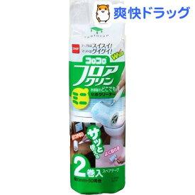 コロコロ フロアクリン ミニ スペアテープ C2504(2巻)【コロコロ】