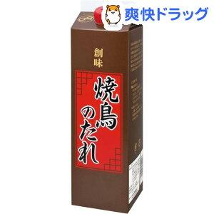 創味 焼鳥のたれ 業務用(2.1kg)【創味】