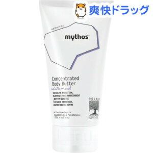 ミトス ボディバター ホワイトムスク(150ml)【ミトス】