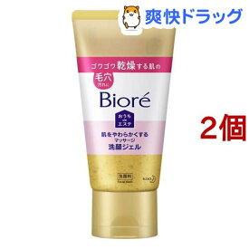ビオレ おうちdeエステ 肌をやわらかくするマッサージ洗顔ジェル(150g*2個セット)【ビオレ】