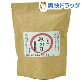 日本のみのり ドッグフード ビーフベース(800g)【日本のみのり】