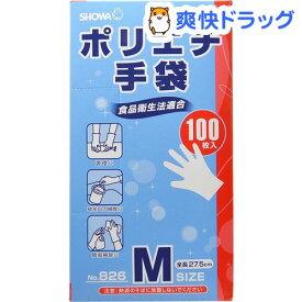 ポリエチ手袋 NO.826 M(100枚入)【ショーワグローブ】