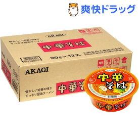 アカギ 中華そば(12個入)