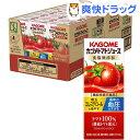 カゴメ トマトジュース 食塩無添加(200ml*24本入)【カゴメジュース】